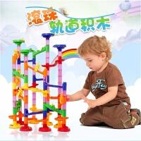 105pcs立体轨道滚珠积木儿童益智玩具迷宫管道多米诺游戏拼装玩具