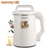 九阳 DJ13B-D82SG 豆浆机 家用免滤孕婴辅食