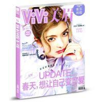 VIVI美眉杂志2017年11月 你还不知道这些中国设计师 他们正在引领潮流