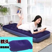 充气床植绒单人加厚充气床垫 双人家用折叠懒人床 户外便携气垫床