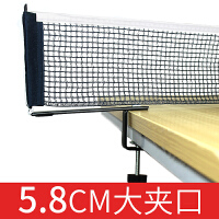 乒乓球网架含网可伸缩 乒乓网架便携兵乓球网架套装