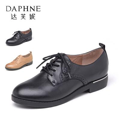Daphne/达芙妮秋季低跟深口系带真皮牛皮女单鞋1016404030