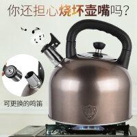 烧水壶304不锈钢鸣笛开水壶加厚大容量电磁炉家用热水壶燃气煤气