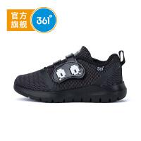 【9月22-25日满200减120】361度童鞋男童跑鞋2018年秋季男童鞋儿童运动鞋K71814503