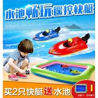 �{整�b控快艇�b控船��哟�模玩具�u控迷你�艇游艇�和��Y物