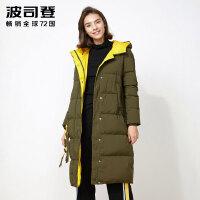 波司登(BOSIDENG)2017新品保暖连帽长款时尚韩版羽绒服女