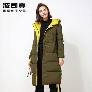 波司登(BOSIDENG)加厚保暖时尚飘带连帽撞色长款时尚韩版羽绒服女
