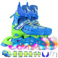 溜冰鞋儿童 全套装 8轮全闪光旱冰鞋 可调伸缩轮滑鞋 男女宝宝直排轮 小孩单排轮