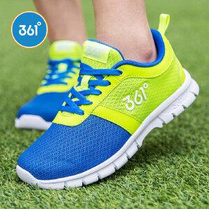 361°1度童鞋 男童跑鞋春季中大童运动鞋儿童运动鞋女童跑鞋K79110121