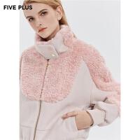 Five Plus新款女冬装高领毛呢外套女拼接人造皮草夹克潮宽松长袖
