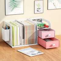 桌面书架简易小书柜学生置物架简约办公室文件资料整理架收纳架子