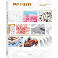 【英文版】PAPERISTS 无限纸艺术创意分析 剪纸 装饰画 装置艺术书籍