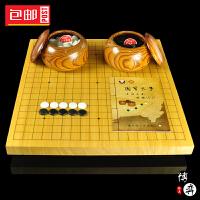 3cm新榧木刻线围棋盘+围棋罐+正品云字牌云子 围棋套装