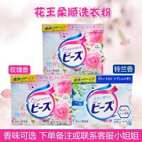 日本原装进口 花王KAO洗衣粉 超浓缩 含天然柔顺剂无磷不含荧光剂 玫瑰果香850g