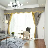 窗帘成品简约现代客厅卧室飘窗定制遮阳布加厚色拼接窗帘布 灰+黄 灰色+黄色