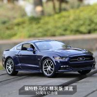 1:18福特野马GT肌肉跑车警车汽车模型仿真摆件合金车模 福特野马GT 50周年纪念版 蓝色
