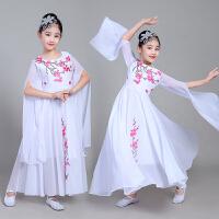 儿童礼服公主裙女童钢琴舞蹈古筝表演演出服小女孩古装汉服桃花裙