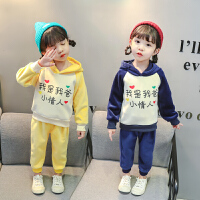 女童加绒套装冬装儿童洋气秋冬金丝绒网红婴儿衣服潮