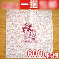 笑脸汉堡纸包装袋一次性纸片饭团鸡肉卷油纸家居家纺收纳用品收纳袋包装纸可爱