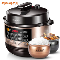 九阳(Joyoung)Y-60C81 电压力锅一锅双胆 高压锅 智能全自动预约煮饭锅家用6L