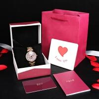 走心的浪漫生日礼物女生创意送给女友朋友老婆实用爱情创意礼品 皇冠手表+调表器+礼盒包装