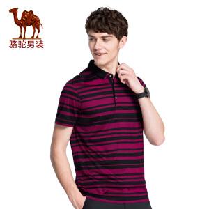 骆驼男装 2018夏季新款条纹舒适短袖薄款夏装男t恤商务型男上衣
