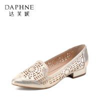 【达芙妮集团大牌日 限时2件2折】Daphne/达芙妮 杜拉拉春镂空浅口尖头底跟时尚女鞋