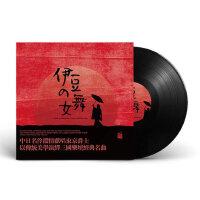 正版 伊豆的舞女 中日名伶献唱东京爵士 留声机LP黑胶唱片 王韵壹