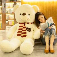 女友礼物抱抱熊抱枕熊毛绒玩具大熊大号熊公仔布娃娃玩偶
