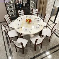 实木餐桌椅组合餐厅家具伸缩折叠餐桌饮饭店小方圆跳台桌子