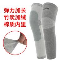 竹炭护腿袜套加长加厚老年护膝盖套护膝保暖关节老寒腿防寒女冬季