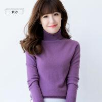 2017秋冬季新品高领短款长袖毛衣女式针织衫套头纯色打底衫羊绒衫 X