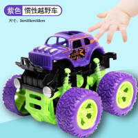 【支持礼品卡】手表遥控小汽车儿童迷你表带感应玩具车抖音手表同款社会人电动车j9g