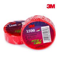 3M1500# 通用型PVC电气绝缘胶带/无铅电工胶带 红色 单个装