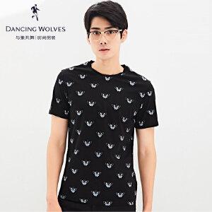 与狼共舞短袖T恤2017夏季新品男装印花纯棉圆领男士体恤衫6680