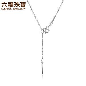 六福珠宝PT950铂金项链女元宝链一款两戴白金项链   F63TBPN0002