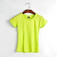 夏季纯棉T恤女修身打底衫纯色短袖女士白色上衣半袖 荧光黄 圆领
