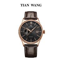 天王表男表自动机械表皮带日历潮流休闲腕表GS5956