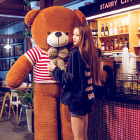 大熊毛绒玩具生日礼物送女友泰熊公仔1.8抱抱熊女生布娃娃2米