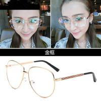 韩版款大框透明镜片蛤蟆镜男女平光太阳镜配近视眼镜架潮