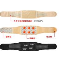维康新品竹炭 升级版远红外自发热护腰 保暖护腰带中老年护腰 黑色款