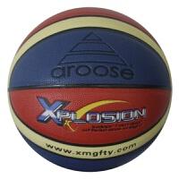 2018041218225艾瑞斯/aroose 篮球室内室外 蓝球5号小学生比赛用球送气针网兜