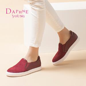 Daphne/达芙妮春季圆头平跟套脚深口乐福女鞋