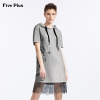 Five Plus女装刺绣针织连衣裙蕾丝拼接卫衣短裙连帽短袖宽松