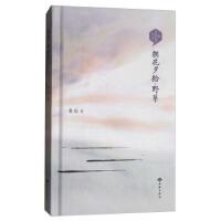 朝花夕拾野草 鲁迅 西苑出版社