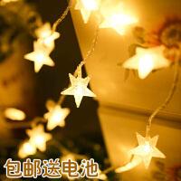 创意LED装饰灯串星星灯 满天星五角星彩灯婚庆灯店铺房间装饰灯