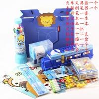 新年开学初中生文具套装礼盒 小学生学习用品奖品礼品礼物