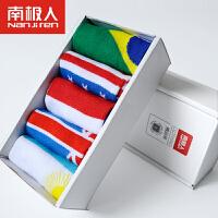 南极人男士船袜 5双盒装国旗大联盟款休闲男袜浅口隐形透气排汗防滑棉袜运动短袜 NJR-NYD6278120012A