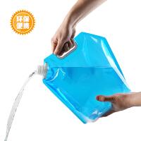 野营旅行便携水桶户外运动水袋骑行登山折叠水壶饮水盛水储水