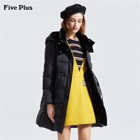 Five Plus女装连帽羽绒服大衣女中长款外套立领潮系带收腰